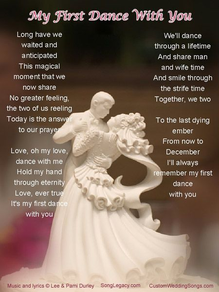 Song Legacy Sample Wedding First Dance Lyric Sheet
