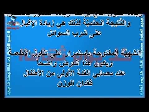 مرض السكري اعراض مرض السكر و ماهي أعراض مرض السكر أعراض السكر Arabic Calligraphy Calligraphy