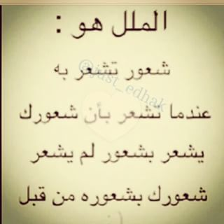 Pin By Rawan Waleed On رونا With Images Funny Quotes Funny Arabic Quotes Funny Comments