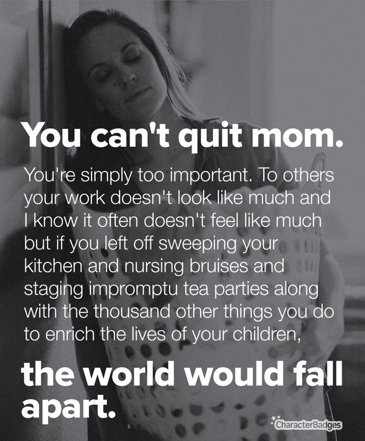 Hard working single mom quotes