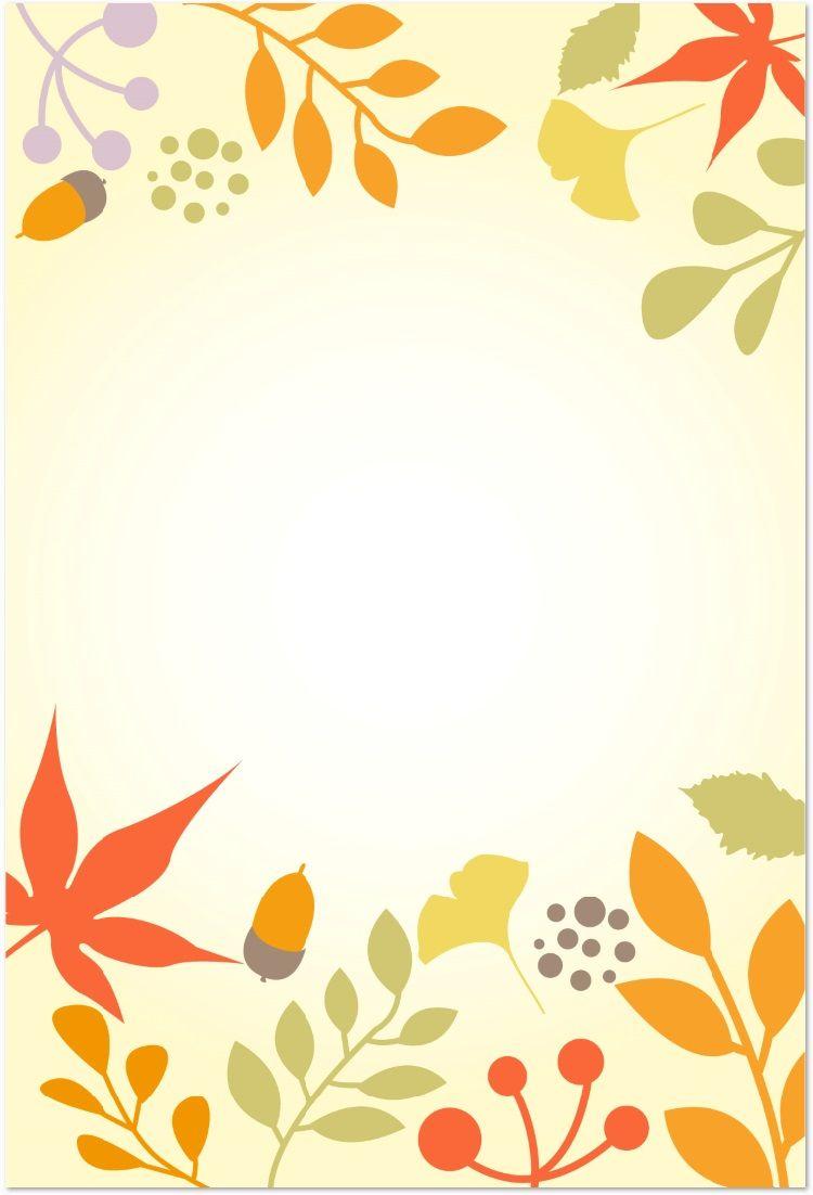 最高の壁紙 11 月 無料 イラスト 11月イラスト イラスト 無料 イラスト