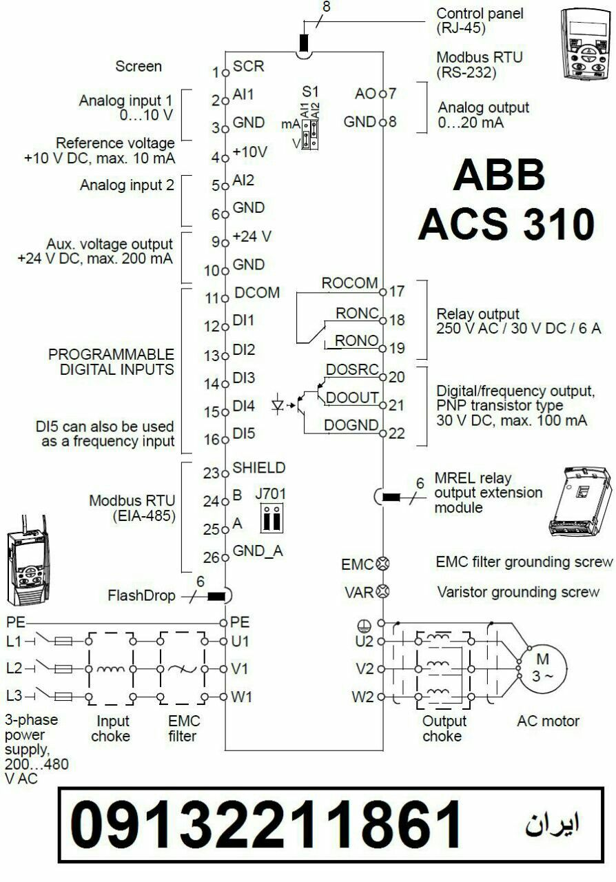 hight resolution of 09132211861 circuit diagram control board wiring