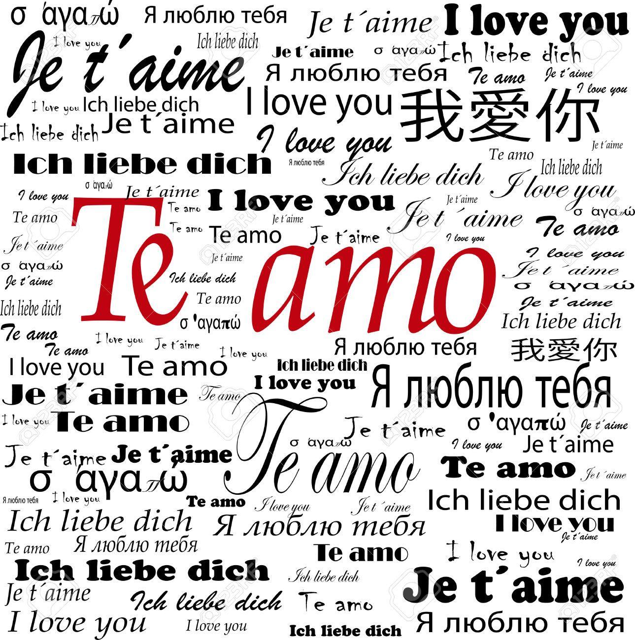 Картинка с надписями я тебя люблю на разных языках