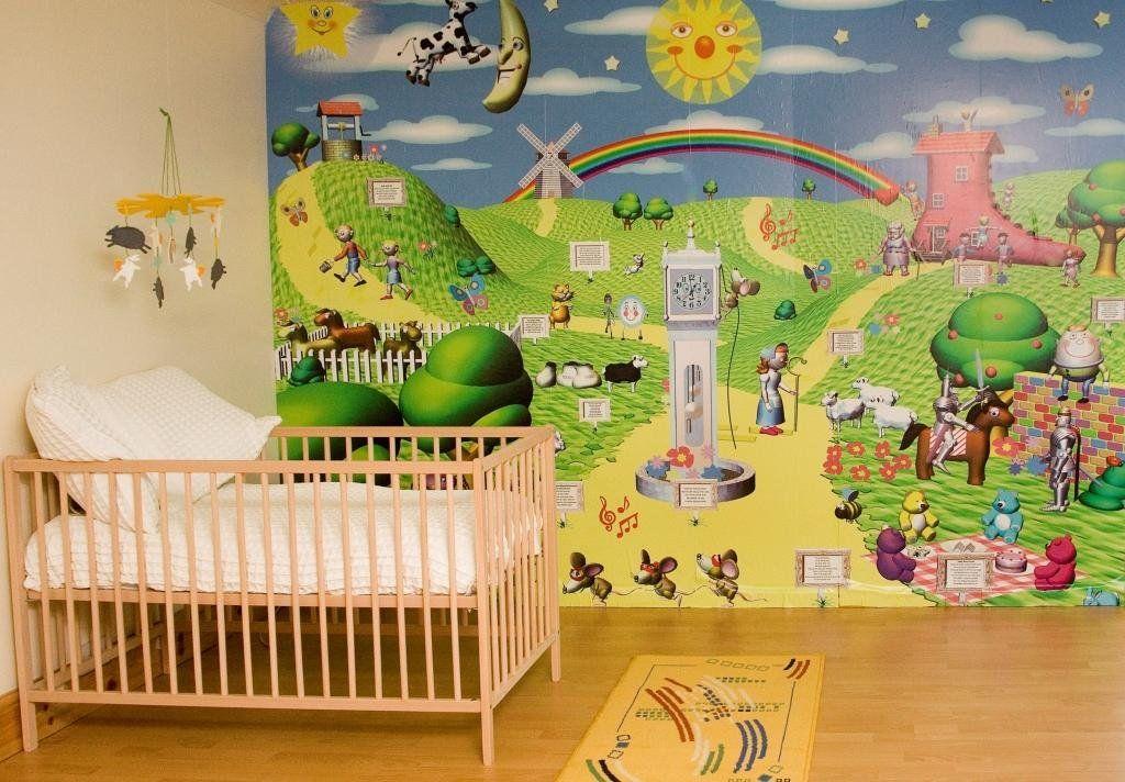 Geometric Abstract Trees Nursery Wallpaper Wall Mural