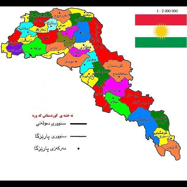 Pin By Yasa Hasanpour On History Of Kurdestan: Instagram Photo By @kurdistanheye (Kurdistan)