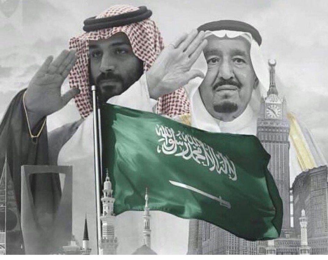 اللهم احفظهم بحفظك National Day Saudi Body Art Photography Saudi Arabia Flag