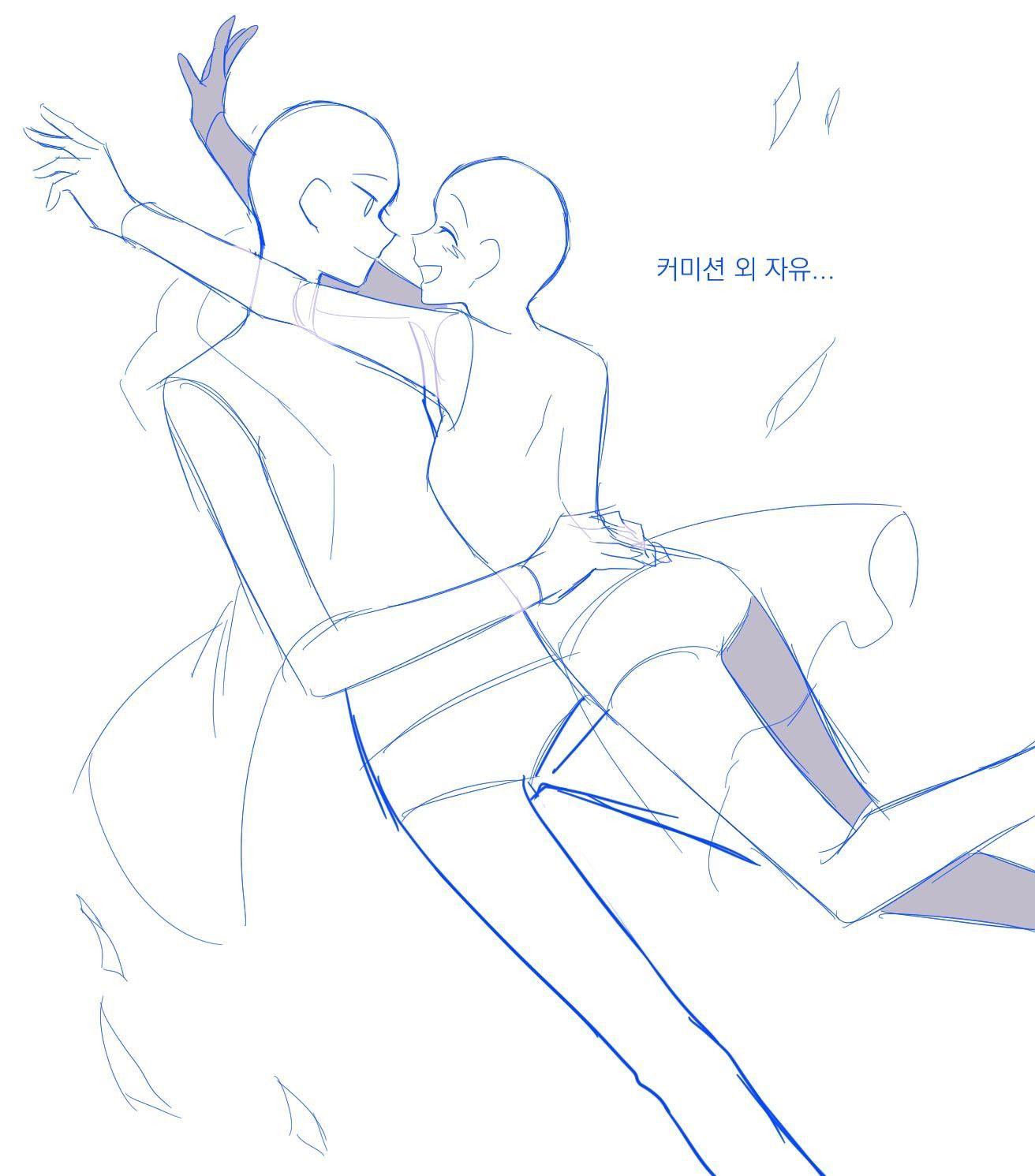 Pin By Mizuki Junko On A In 2020 Anime Poses Reference Couple Poses Reference Art Reference Poses
