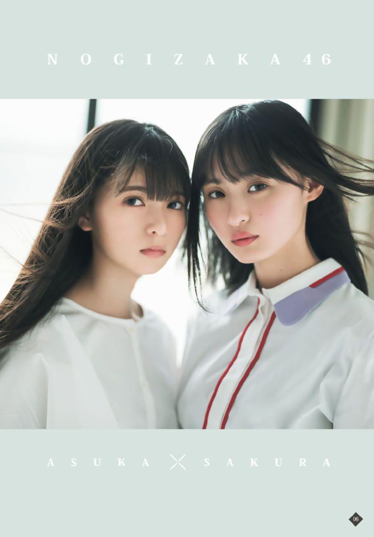 乃木坂46】飛鳥×遠藤さくらちゃんの『マガジン』グラビアの内容