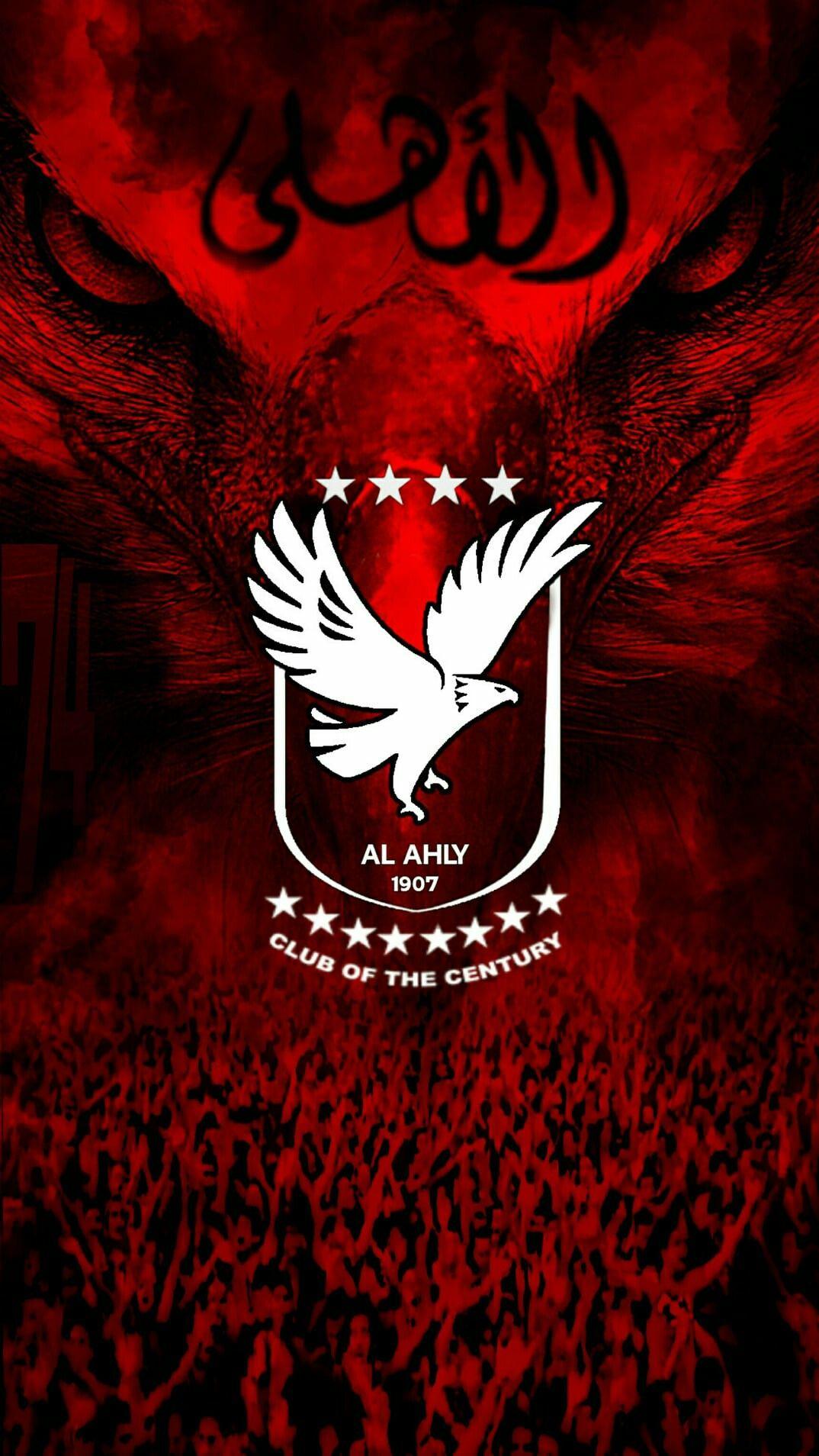 Al Ahly Wallpaper خلفيات الأهلى Egypt Wallpaper Al Ahly Sc Manchester City Wallpaper