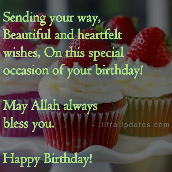 Anniversary Wishes For Brother And Bhabhi Quotes: Islamic-birthday-messages