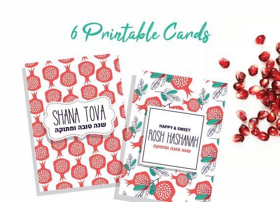 Rosh Hashanah Card,Rosh Hashanah Gift,Rosh Hashanah,Shana Tova,Jewish New Year,Greeting Cards,Rosh Hashana Card,Greeting Card Set