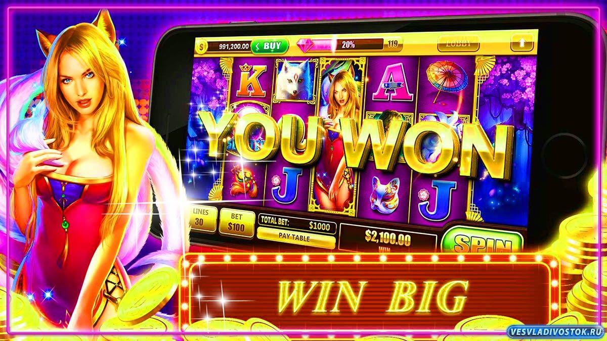 Игровые автоматы минимальный депозит 1руб [] Как снять деньги с игровых автоматов вулкан на яндекс кошелек.