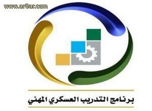 صحيفة وطني الحبيب الإلكترونية Tech Company Logos Company Logo Job