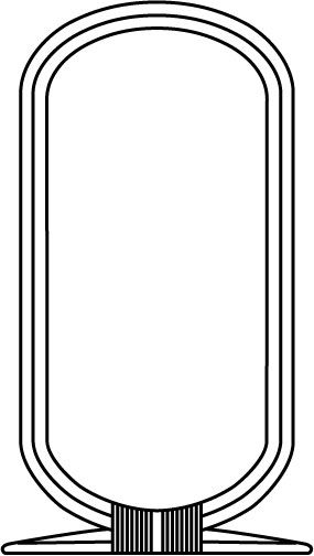 Cartouche Template To Print