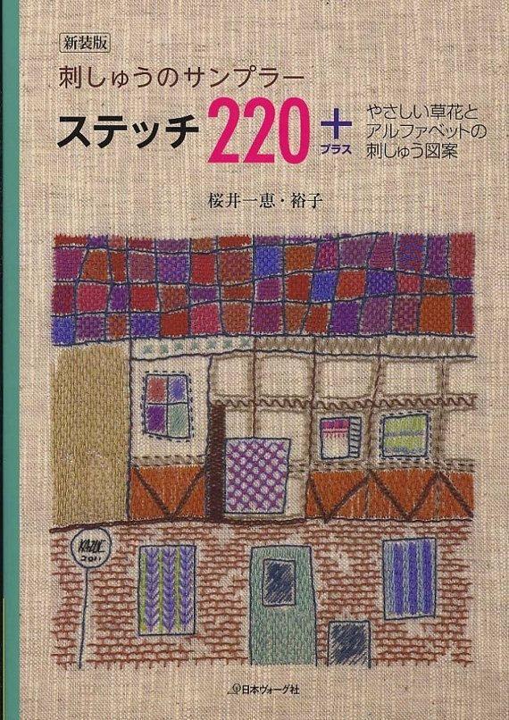 Stitch Sampler 220 Plus - Japanese Embroidery Pattern Book - Kazue, Yuko Sakurai, - JapanLovelyCrafts