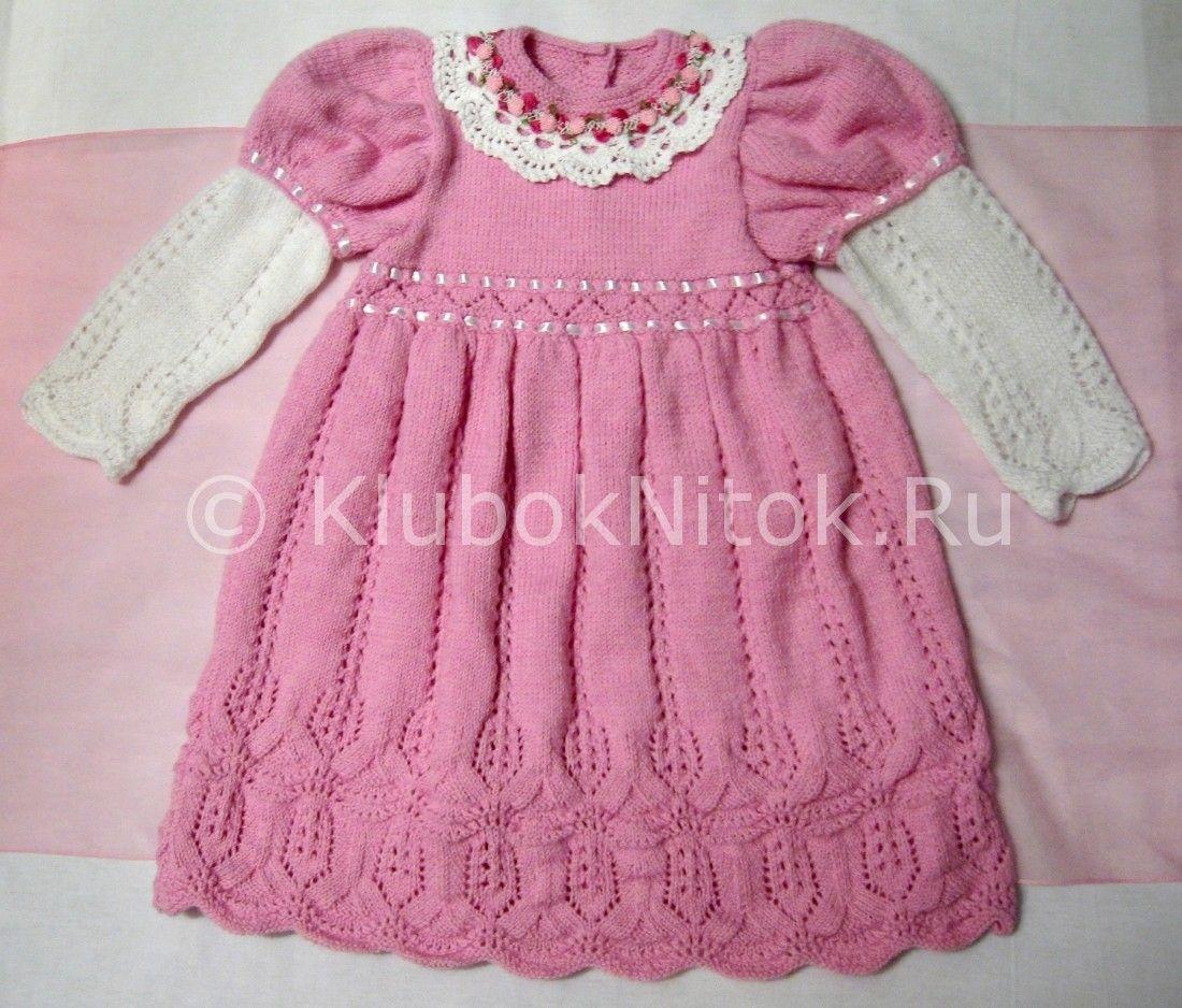 Детское платье машинное вязание схема фото 797