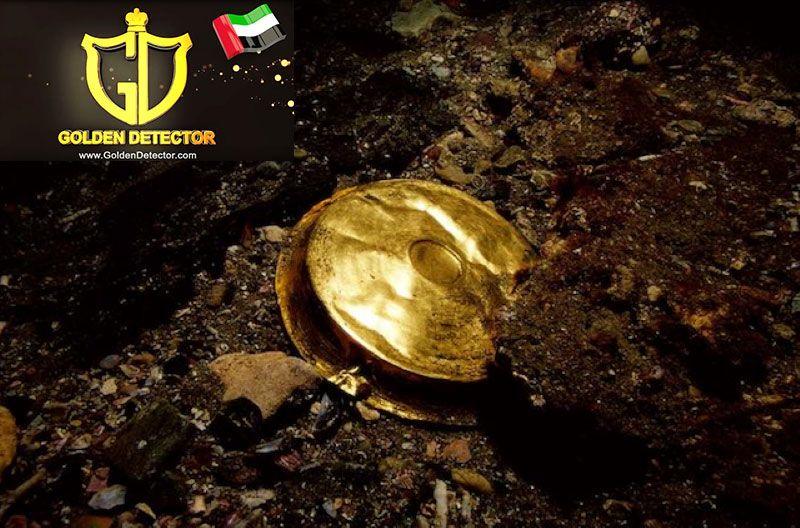 اصنع جهاز كاشف ذهب بنفسك تعرف على كيف تصنع الة للكشف عن المعادن تحت الارض من خلال المقال اشرح لك المواصفات المطلوبة لتصنيع الة Gold Detector Gold Metal Gold