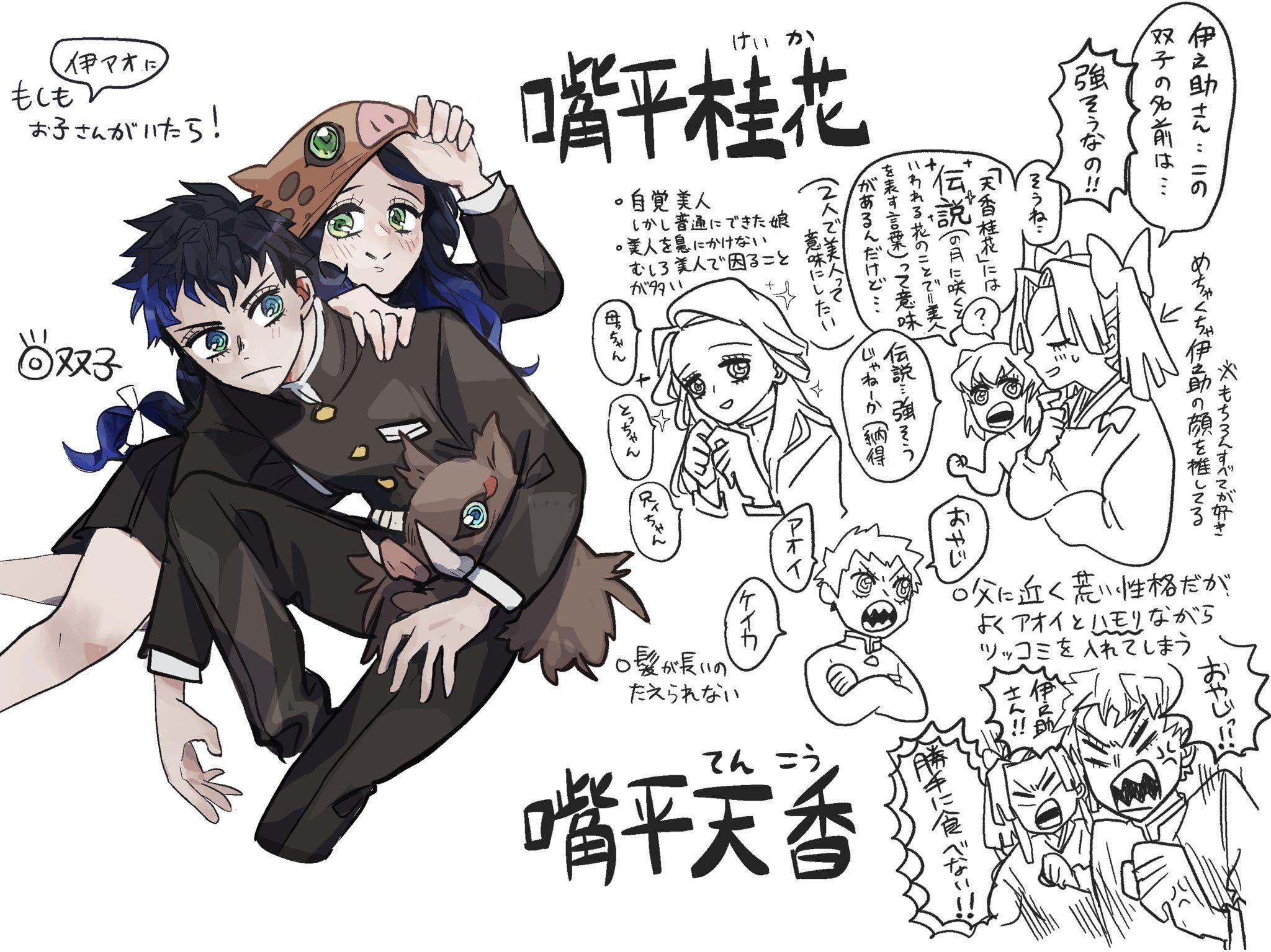 Twitter【2020】 面白いイラスト, オリジナル 漫画, カワイイアニメ