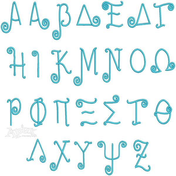 Funky Sorority Greek Font Letters Curlz Very rare font with fun ...