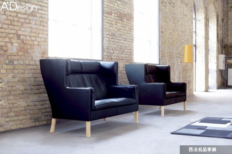 【高背板沙發】型塑出一方溫暖獨立的空間 家具傢飾   愛設計A+Design線上誌 -- 最優質的室內設計資訊平台