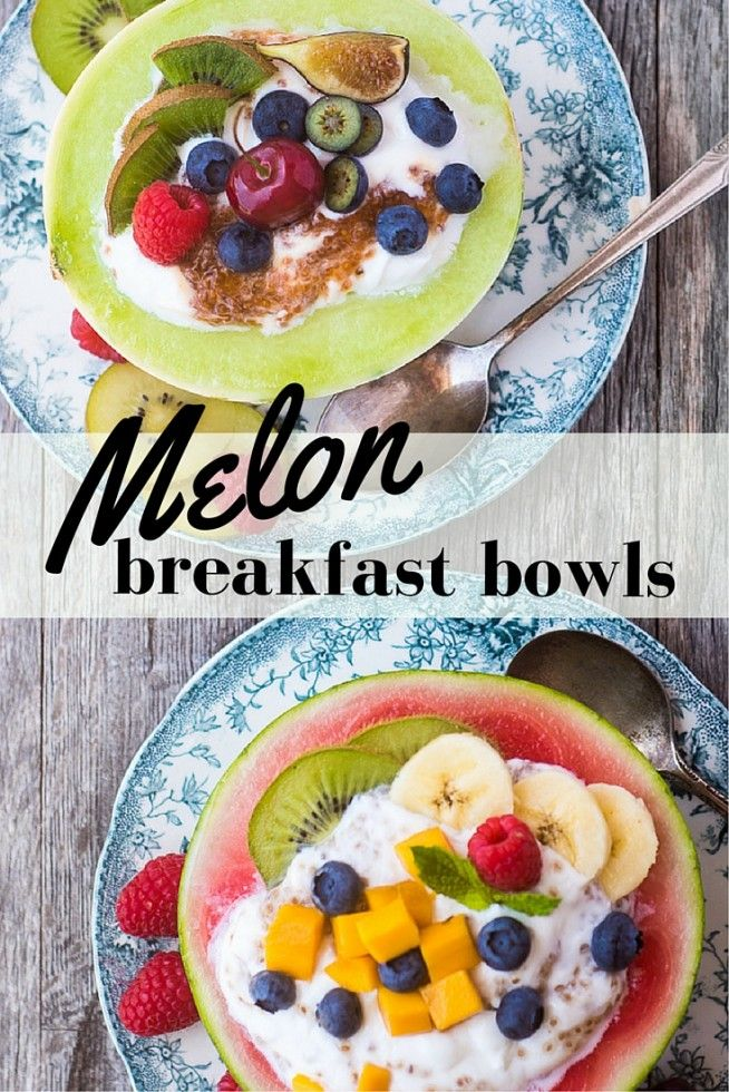 Healthy and low calorie Melon Breakfast Bowls filled with yogurt and fruit will start your day out on the right foot!   theviewfromgreatisland.com
