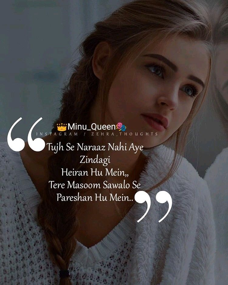 Pin By U Han On U Han Golden Words True Quotes Motivational Quotes Me Quotes