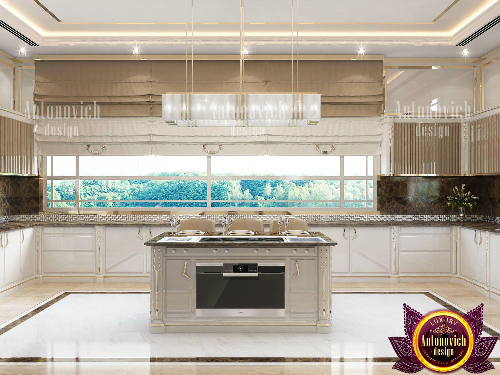 Kitchen Design In Modern Style From Luxury Antonovich Design
