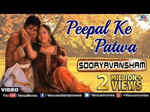 Peepal Ke Patwa Full Video Song Sooryavansham Amitabh Bachchan Soundarya Sonu Nigam Youtube In 2020 Old Bollywood Songs Sonu Nigam Amitabh Bachchan