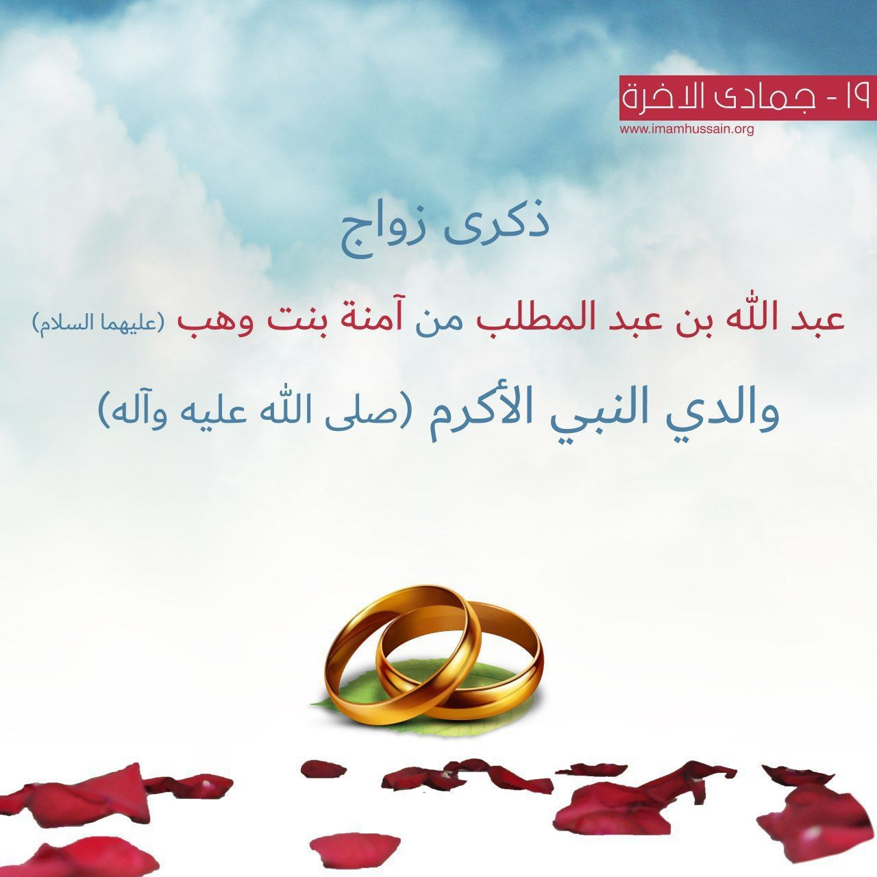 Pin By Ali علي On أهل البيت عليهم السلام Poster Movie Posters Movies