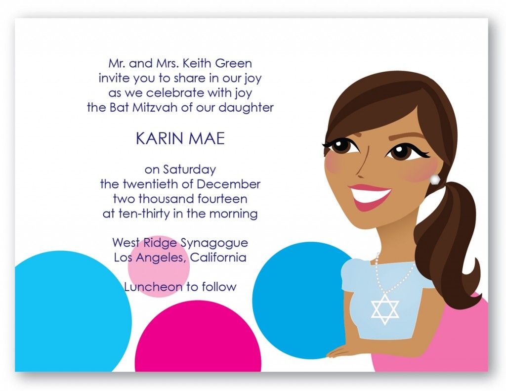 Personalized Caricature Bat Mitzvah Invitation by PosePrints ...