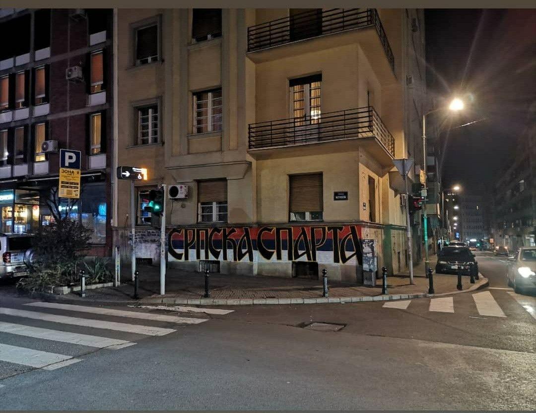 Srpska Sparta u Njegoševoj ulici in 2020 Street art