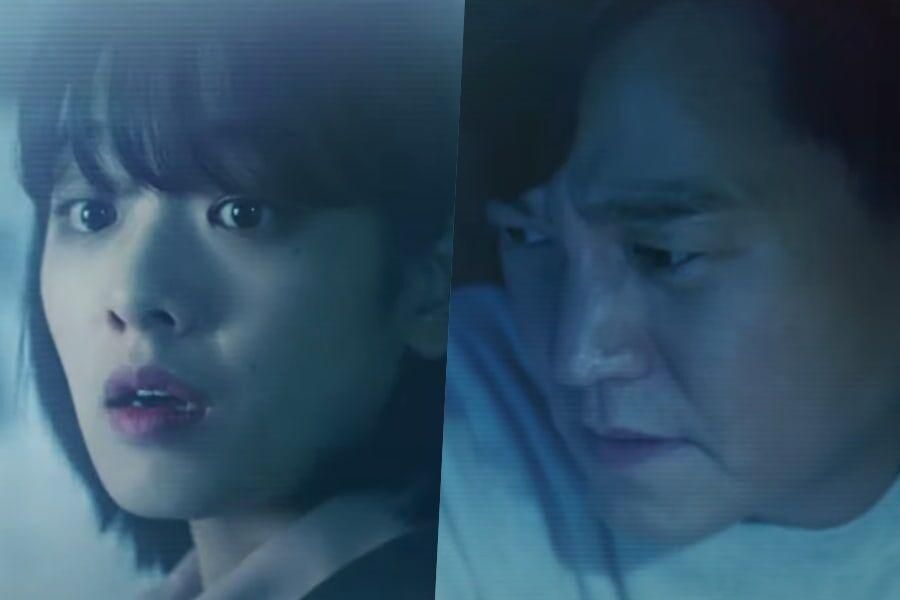 Watch: Lee Joo Young And Lee Seo Jin Are Connected Across Time In Chilling Teaser For OCN Mystery Drama