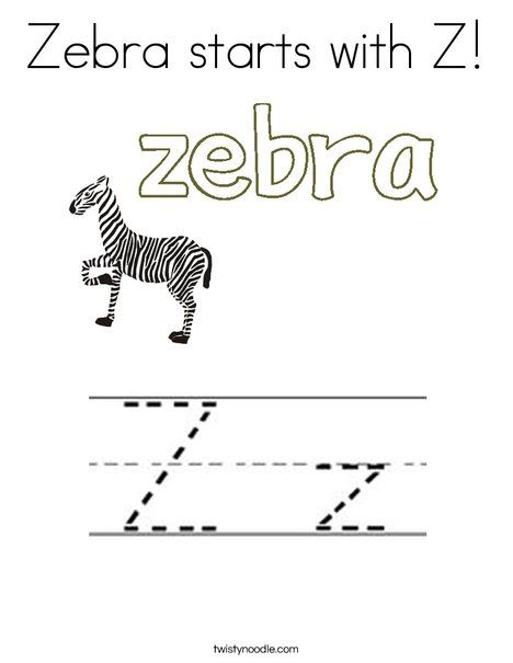 Zebra Starts With Z Coloring Page Coloring Pages Zebra Kids Mini Books