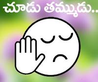 Jokes In Telugu Jokes In Telugu Funny Quote See Brother Movie Quotes Funny Funny Quotes Jokes
