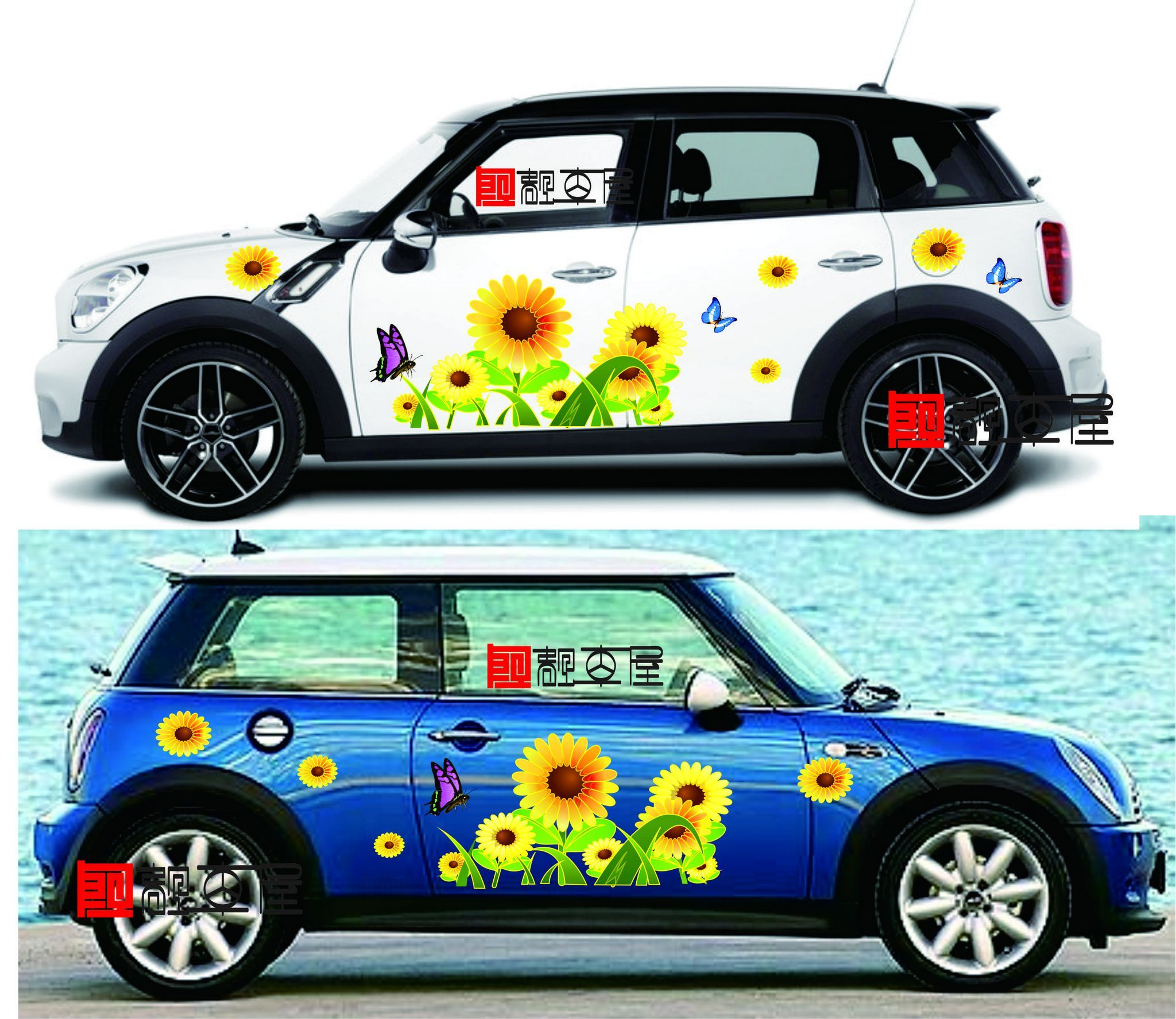 Free Shipping Outstanding Sun Flowers Pattern Fashion Car Stickers - Custom car decals online   how to personalize