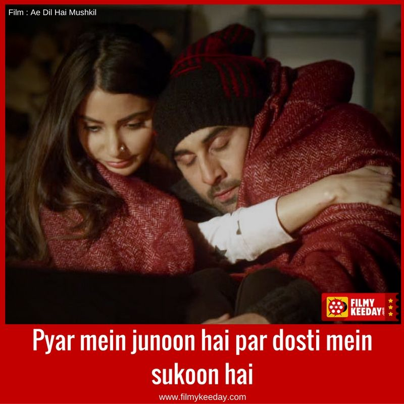 Ae Dil Hai Mushkil Dialogue In English All Superhit Dialogues And Shayari Of Ae Dil Hai Mushkil Bollywood Love Quotes Bollywood Quotes Best Friend Quotes Funny