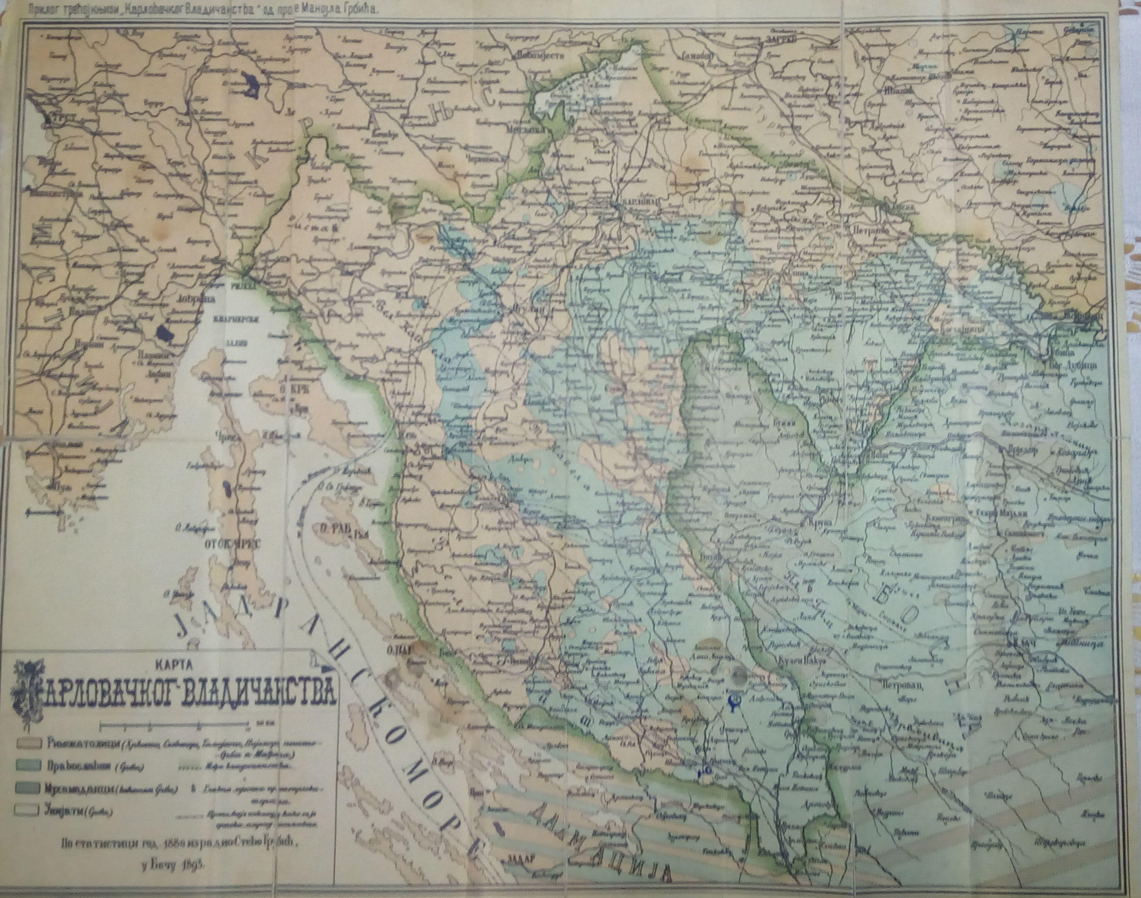 Etnografska karta Karlovackog vladicanstva