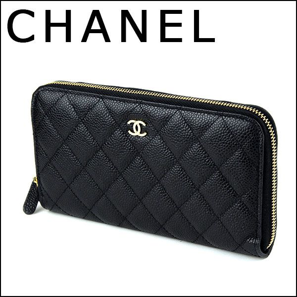 wholesale dealer cdf2b 199d6 シャネル+CHANEL+マトラッセライン+A50097+財布・小物+長財布+ ...