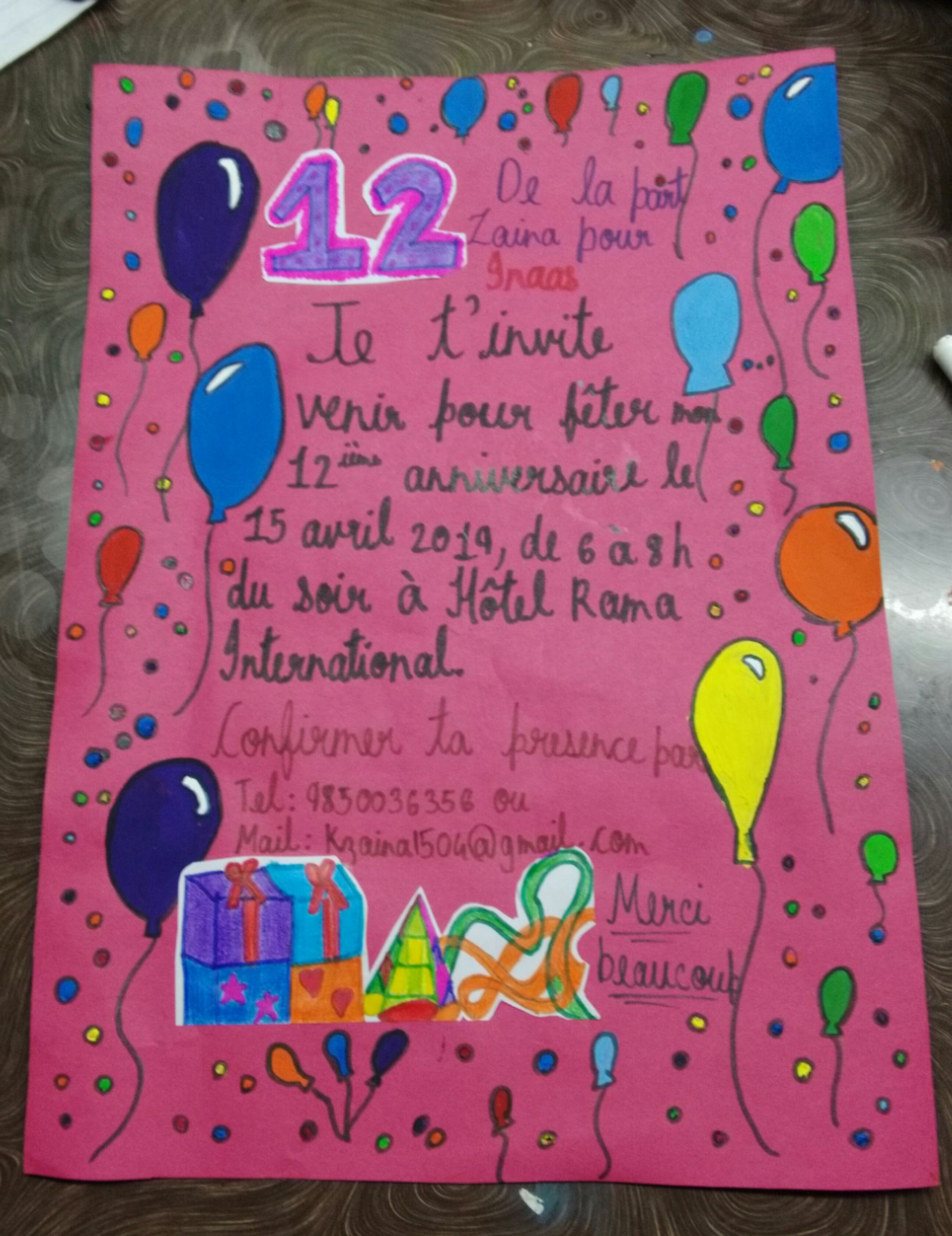 This Is An Example For An Invitation Card In French