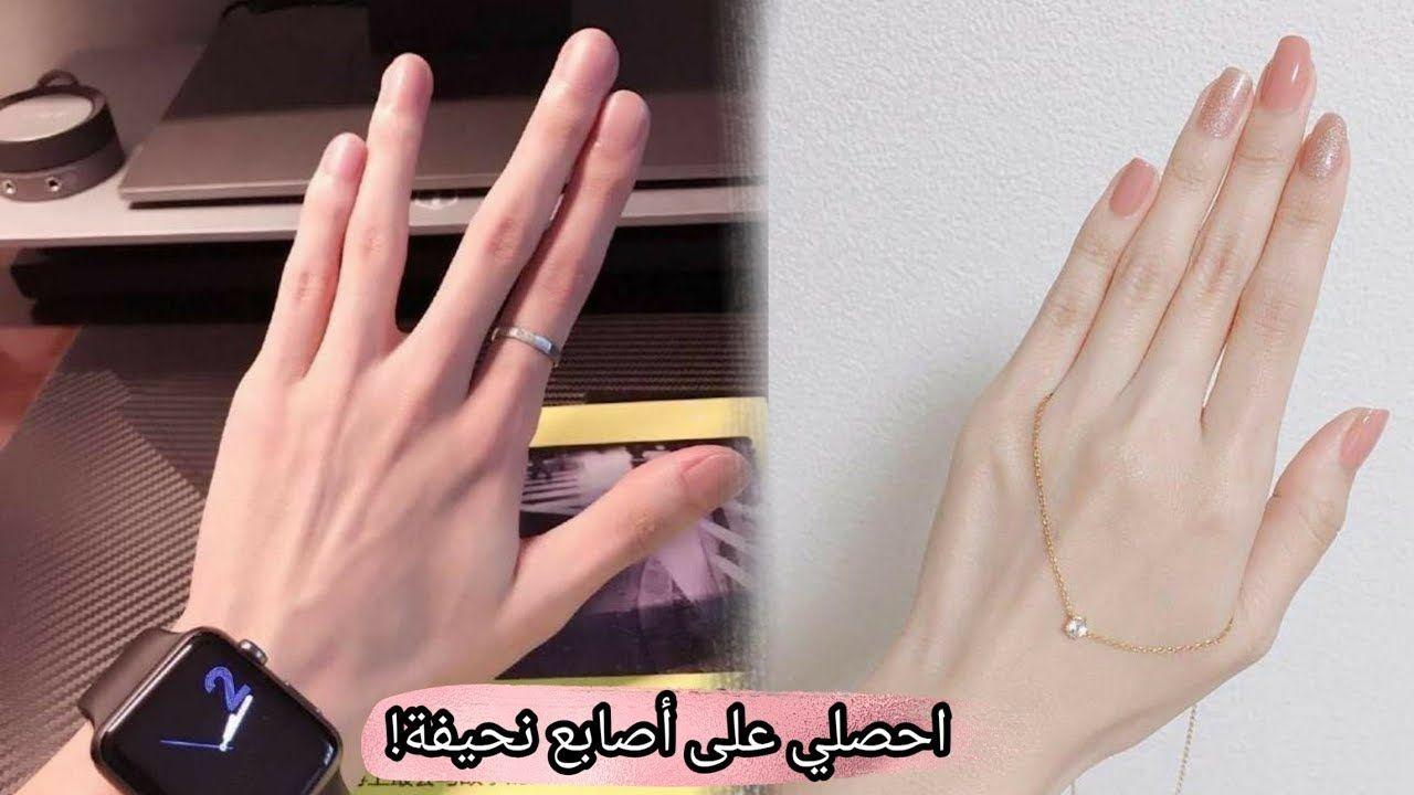 طريقة الحصول على أصابع نحيفة وطويلة ووصفات ماسكات تبييض اليدين طريقة مضمونة Youtube Face Yoga Peace Gesture Face