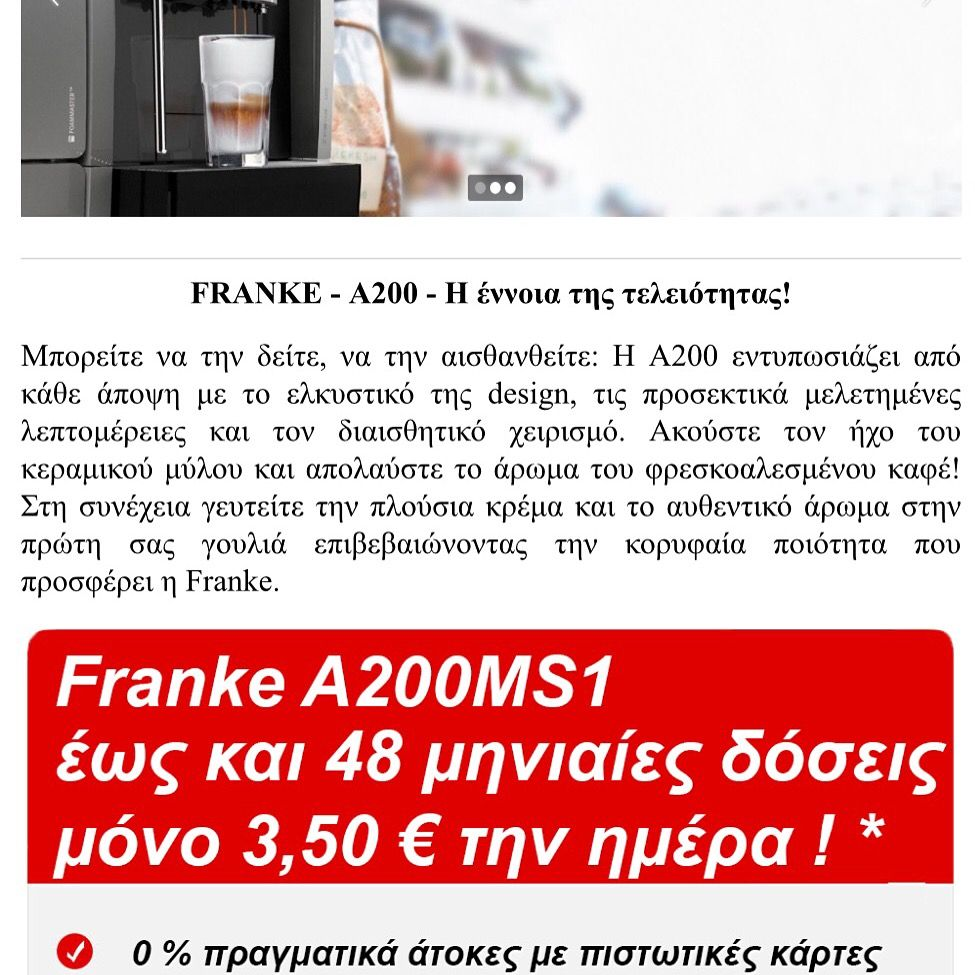 Franke Coffee Systems Franke Coffee Systems Manufactures Intelligent Commercial Coffee
