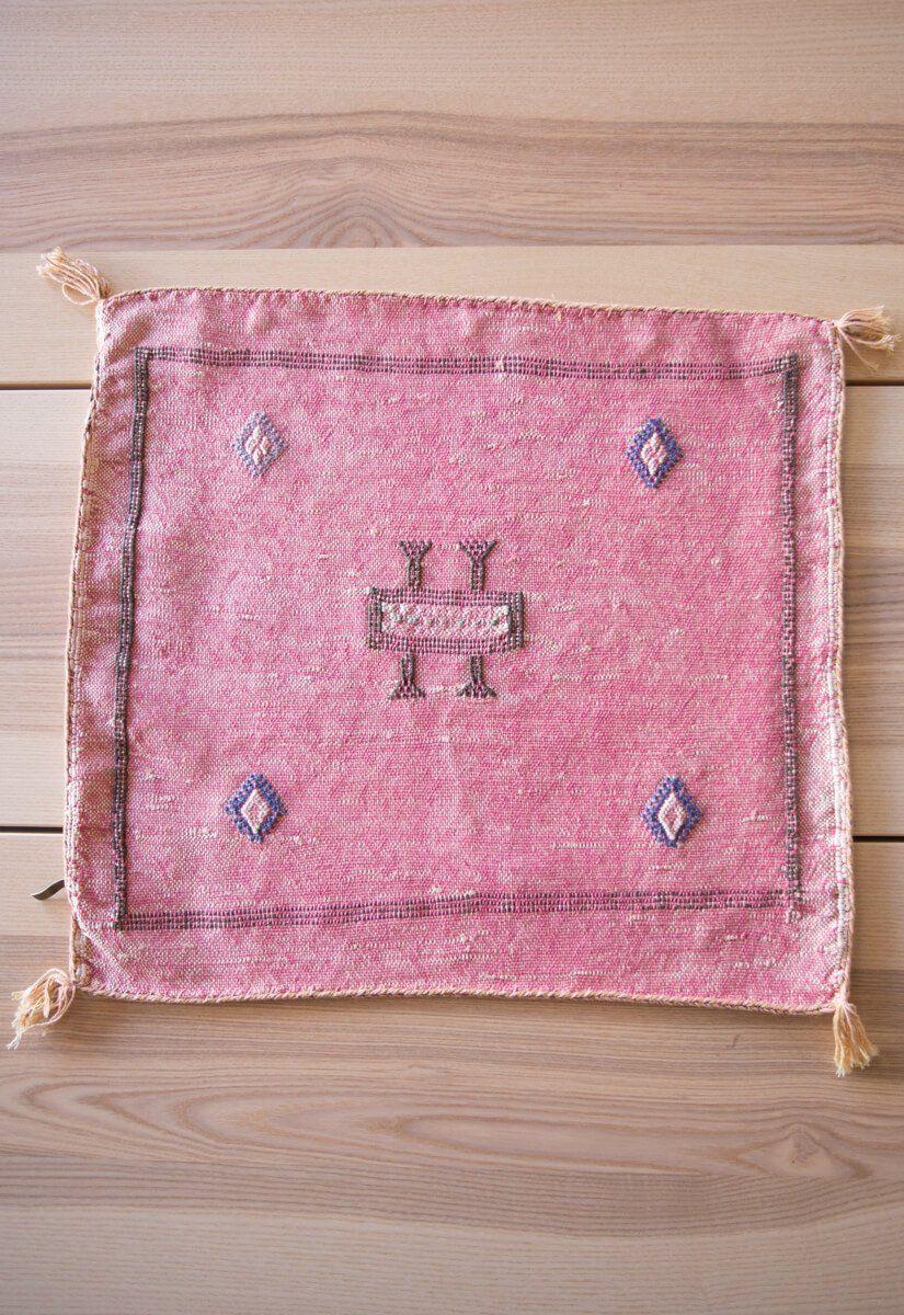 "Pink Moroccan ""Sabra Cactus Silk"" Pillow with Insert- 09"