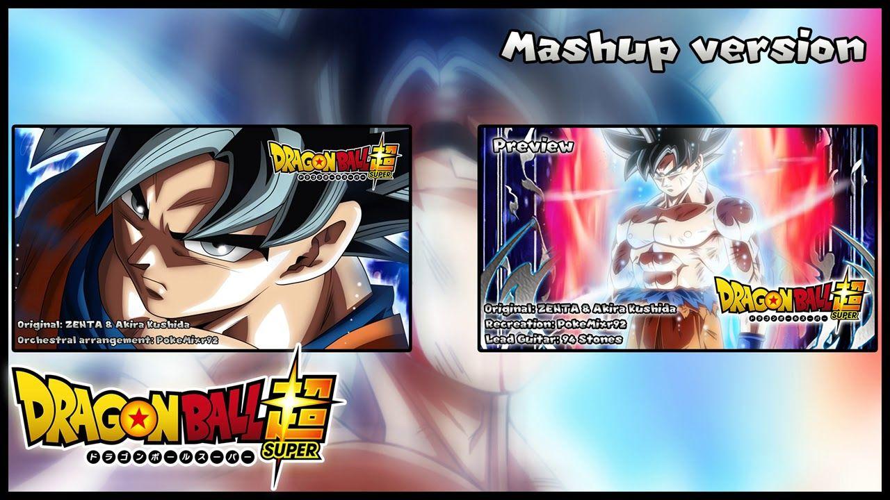 Dragonball Super Ultimate Battle Mashup (Recreation