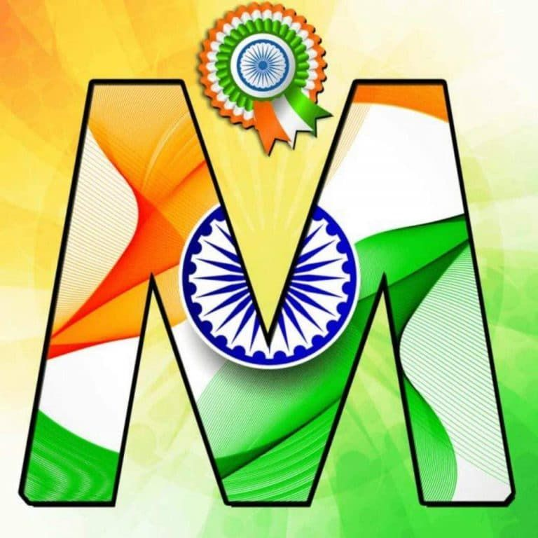 Independence Day Words A To Z Alphabets M Word Alphabet
