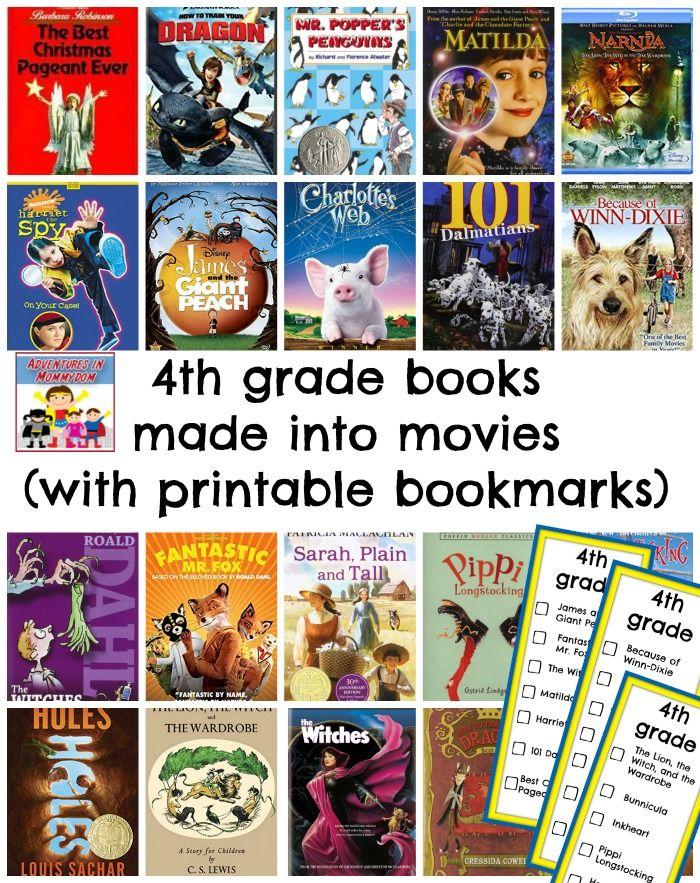4th Grade Books Made Into Movies 4th Grade Books Chapter Books Grade Book
