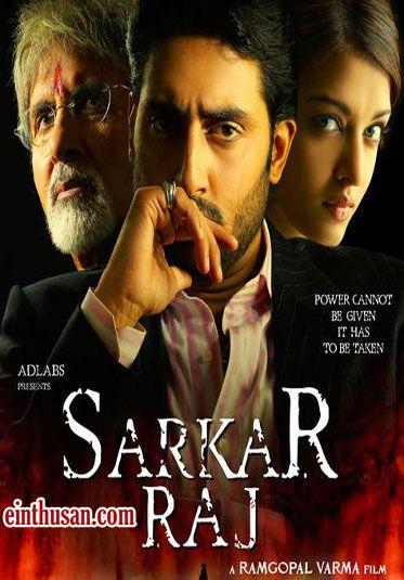 Sarkar Raj Hindi Movie Online Amitabh Bachchan Aishwarya Rai