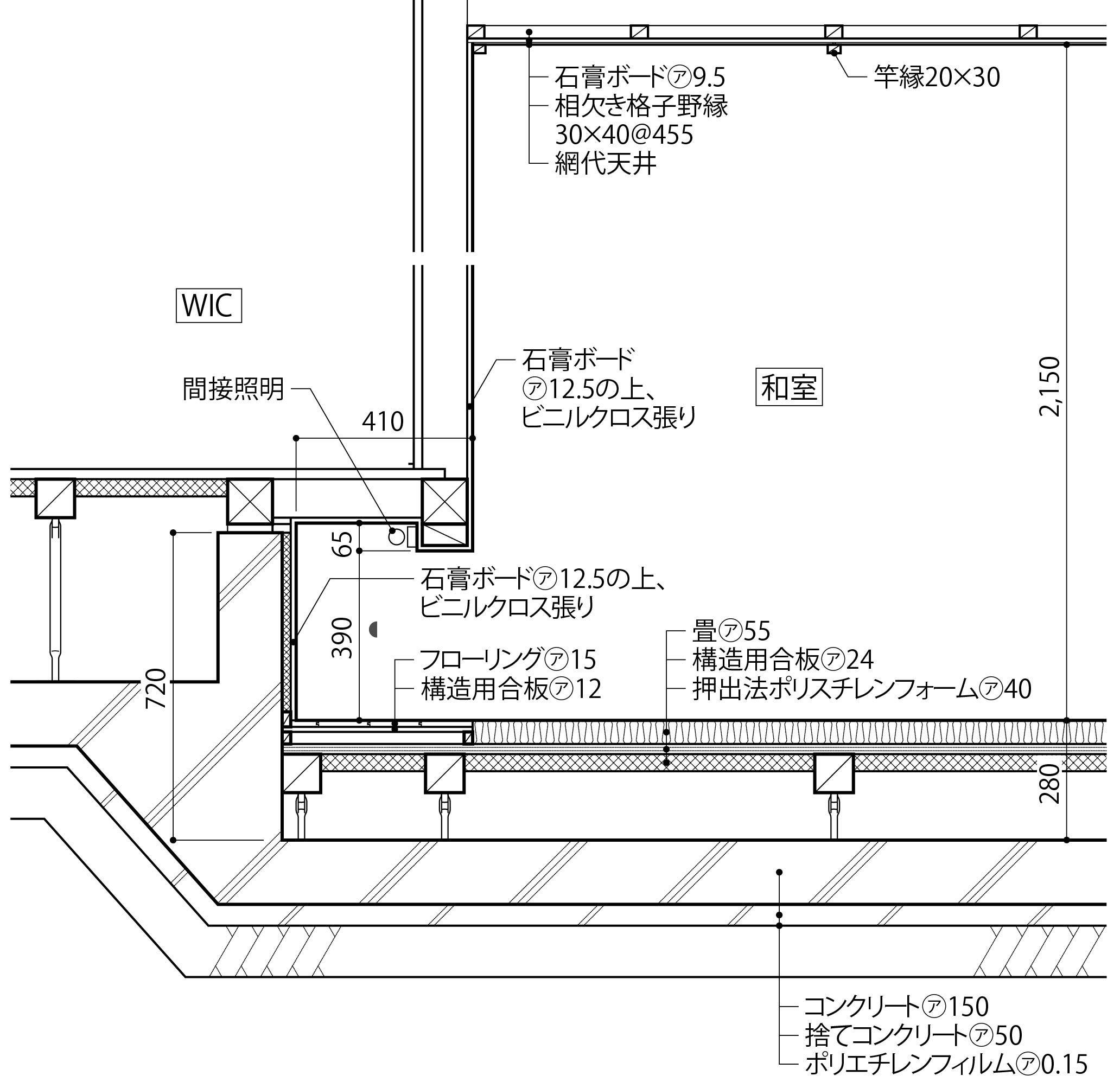 スキップフロアを利用した間接照明 施工図 インテリアデザインの