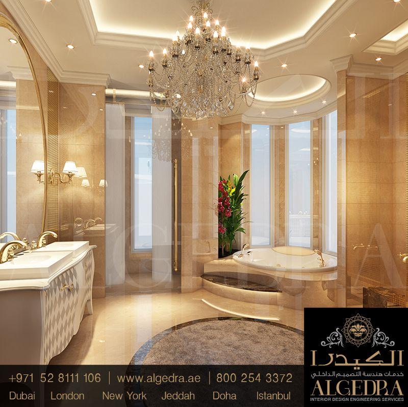 Elegant Classic Bathroom Design Classic Bathroom Design Stunning Interior Design Interior Design Dubai