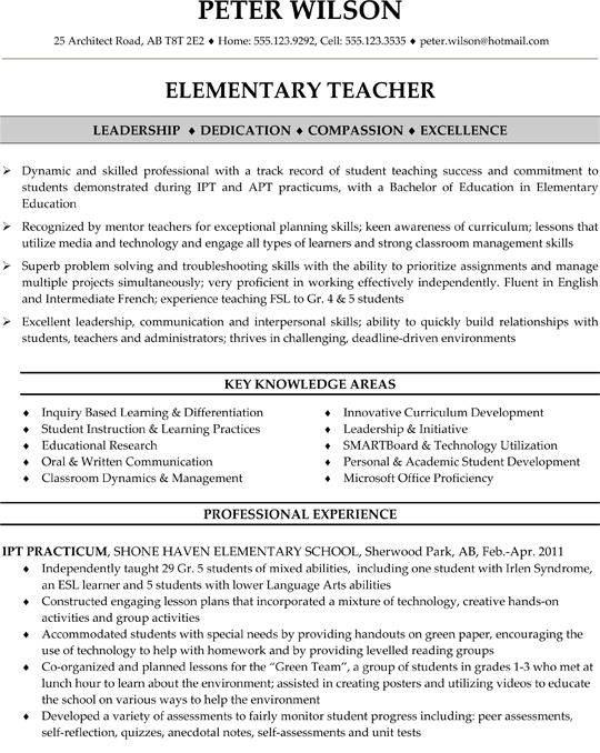 elementary teacher resume samples