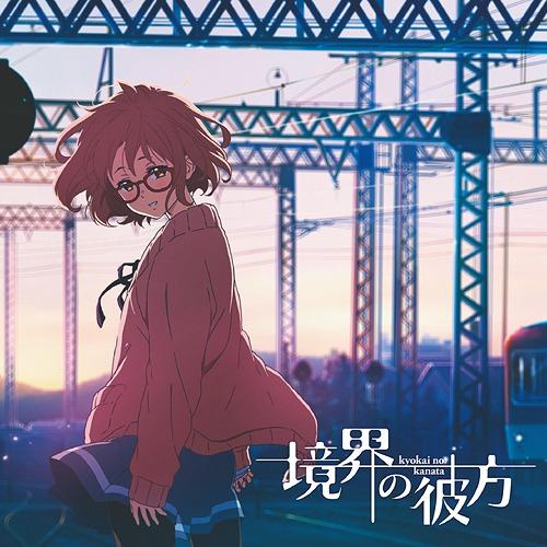 Kyoukai No Kanata Song Anime Anime Music Kanata